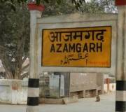 School in AZAMGARH
