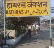 School in HATHRAS
